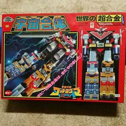 God Sigma Robot Super Alloy Toy Collectible Japan Hobby Vintage Model F/s