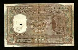 Reserve Bank Of India Delhi 1000 1000 Rupees Nd 1954-1957 Rare Type Note