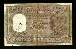 Reserve Bank Of India Delhi 1000 1,000 Rupees Nd P46 1954-1957 Rare Type Note