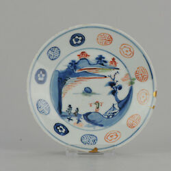 Antique Chinese Tianqi Mark and Period (1621-1627) Enamel Scholars Plate...