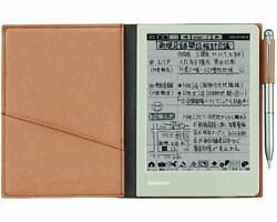 Sharp Electronic Notebook Brown Wg-s30-t