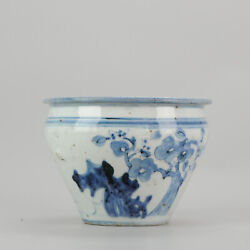 Antique Chinese Porcelain Plate 1600-1644 Water Pot Ming Dynasty Tianqi/...