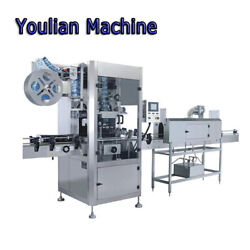 Automatic PVCPET Linear Shrink Sleeve Labeling Machine Shrink Package Wrapper
