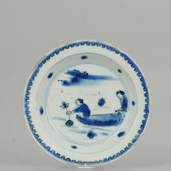 Antique Chinese Porcelain Plate 17th Lotus Fishing Ming Dynasty Tianqi/c...