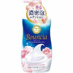 Cow Brand BOUNCIA Body Wash Soap Elegant Relax Aroma Pomp Bottle 550ml JAPAN