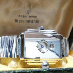 Latino Silver Hand-wound Clock Antique Rare From Japan F/s