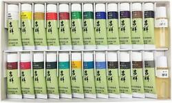 Kissho Gansai Japanese Painting Tube Paint 24 Color Set New From JAPAN