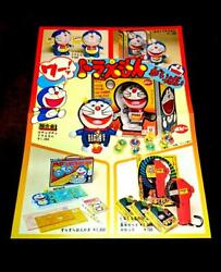 Doraemon Vintage Toy Catalog Toy Brochure Rare Free Shipping From Japan