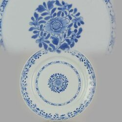 28cm 18c Chinese Porcelain Plate Flowers And Anhua Decoration Antique ...