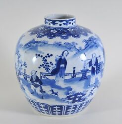 Antique Blue And White Chinese Vase With Artistic Life Scenes 18th Century