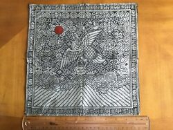 Chinese Qing Dynasty Civil Rank Badge Silk Embroidery 清代文官补