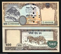 Nepal 500 Rupees P65 2009 Mountain Tiger Flower Unc Very Low 000002 Bank Note