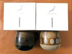 Starbucks Limited Edition Jimoto 2 Lacquer Wooden Mugs Set From Japan F/s