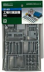 Greenmax No.2145 Factory Equipments A 1/150 N Scale