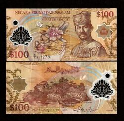 Brunei 100 Ringgit P-29 2004 1st Type Polymer Commemorative Note Money Bank Note