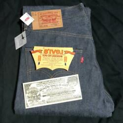 The Super Limited LVC 1976 501 Mirror Jean Levi's 501 Serial numbered Size M
