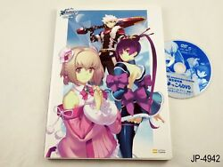 Ar Tonelico 3 Iii Materials Collection Japanese Artbook Japan Art Book Us Seller