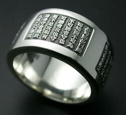 Saito - Sun Tzuand039s The Art Of War - Iv.tactical Dispositions Silver 950 Ring