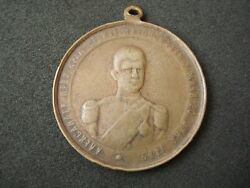 Serbia, Medal Of Anointment Of King Alexander I, 1889 Order, Rare