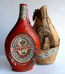 Russian Imperial Eagle Hunting Powder Flask In Package St. Petersburg 1896 Rare