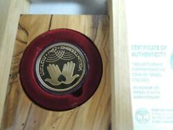 2002 Israel Independence Day 54th Anniversary Volunteering Coin 1/2 Oz Fine Gold
