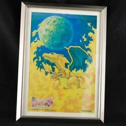 Pokemon Pocket Monsters Charizard Poster 1994-1995 Only One In Japan F/s From Jp