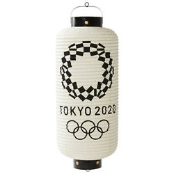Edo Hand Painted Paper Lantern Tokyo Olympic 2020 F/s From Japan
