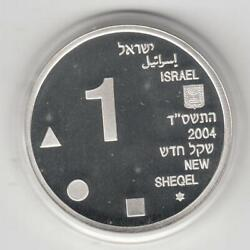 Israel 2004 Architecture And Design Bu Silver Coin 1 Nis