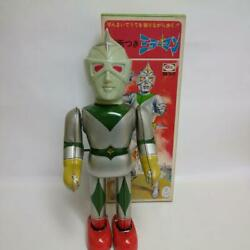 Bullmark Tin Toy Masked Mirror Man Tsuburaya Pro Vintage Made In Japan