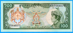 Bhutan 1986 100 One Hundred Ngultrum Note - Choice Uncirculated