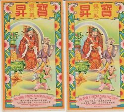 Two Po Sing Firecracker Pack Labels