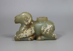 Chinese Old Han Dy. Green Jade Carved Dragon Beast Figure Statue Stand