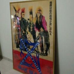 X Japan Blue Blood Major Lable Debut 1989 Poster Rare Item Free Shipping From Jp