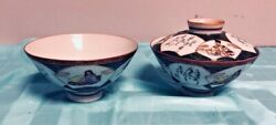Pair Of Vintage Japanese Rice/soup Bowls