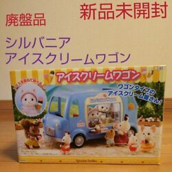 Sylvanian Families Ice Cream Wagon Japan Version Rare Out Of Print Unused Toy Fs
