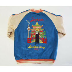 Studio Ghibli Spirited Away Sukajan Jacket Size L Hayao Miyazaki Anime Japan New