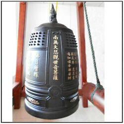 Taiwanand039s Super Buddhist Temples Cast Large Caliber Bronze Bells