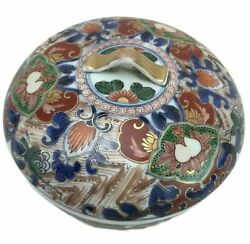 19th C. Japanese Porcelain Gold Imari Covered Bowl Hand Painted