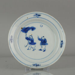 Antique Chinese Plate 17th C Porcelain Ming Tianqi Transitional Boys Lotus
