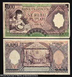 Indonesia 1000 1000 Rupiah P-62 1958 Buffalo Silver Plate Used Currency Note
