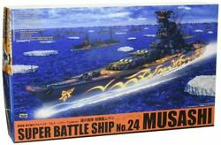 Aoshima Arpeggio of Blue Steel Heavy Battle Ship MUSASHI Plastic Model Kit NEW