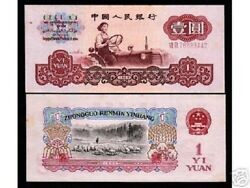 China Sheep 1 Yuan P874 1960 X 100 Pcs Lot Bundle Chinese Tractor Unc Money Note