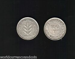Palestine 100 Mils 1935 Or 1942 Silver Arab Middle East Scarce Date Money Coin