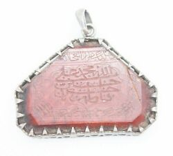 Islamic Amber Vintage Pendant Sterling Silver With Calligraphy Collectible India