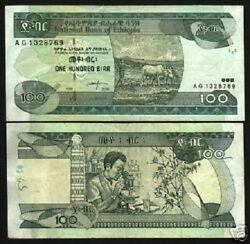 Ethiopia 100 Birr P-50 A 1997 Ox Microscope Map Bill World Currency Money Note