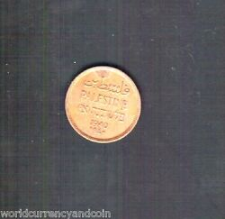 Palestine 1 Mil Km-1 1940 X 1 First Coin Rare Date Middle East Money Israel Arab