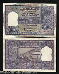 India 100 Rupees P-45 1962 Dam Tiger Unc Large Size Rare Money Bill Bank Note