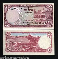 Bangladesh 10 Taka P16 1977 Harvest Mosque Tiger Unc Rare Bill Currency Banknote