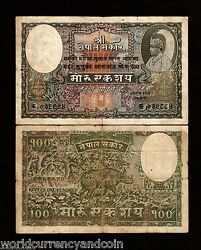 Nepal 100 Mohru P-4 A 1945 1st Sign Extra Rare King Rhino Large Currency Note