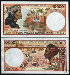 French Pacific Territories 10000 Francs P-4 B 1985 Fish Unc Currency Money Note